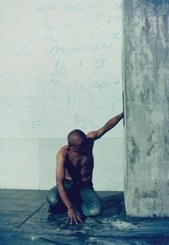 , 'Keeping Promise 抱柱之信,' 2003, Ink Studio