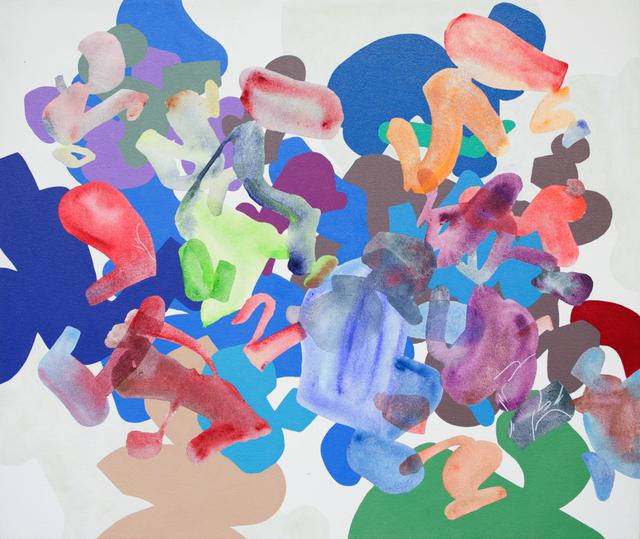 , 'I.M. inner,' 2016, Paradigm Gallery + Studio