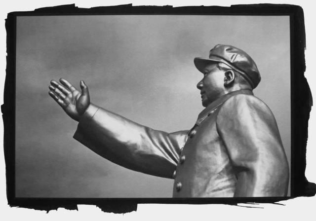 , 'Mao Statue, Changsha, Hunan Province,' 1986, Pékin Fine Arts