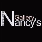 Nancy's Gallery