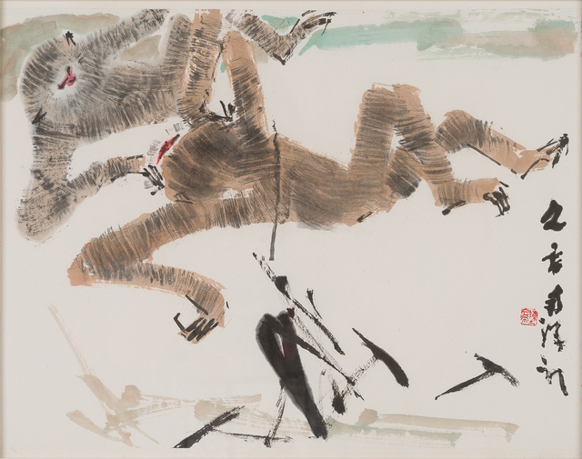 Chen Wen Hsi, 'Gibbons' Game', 33 Auction