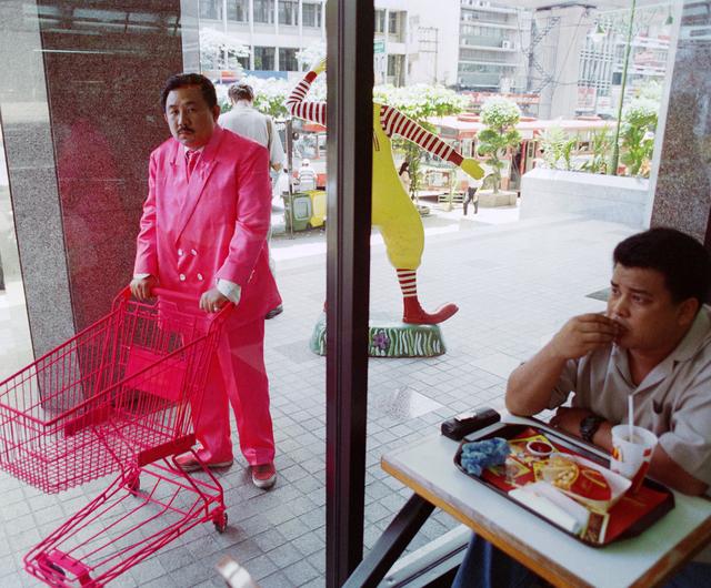 , 'Pink Man Begins # 1,' 1997, Tyler Rollins Fine Art
