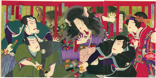 , 'Cat Witch Triptych,' 1880, Egenolf Gallery Japanese Prints & Drawing