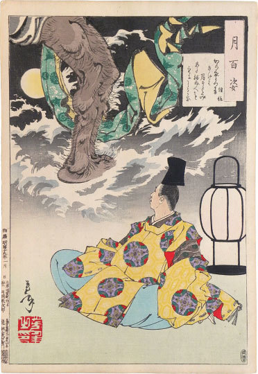 , 'One Hundred Aspects of the Moon: no. 14, Tsunenobu,' ca. 1886, Scholten Japanese Art