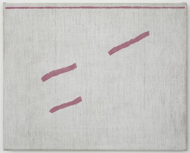 , 'Far (For Hreinn Friðfinnsson),' 2016, Peter Blum Gallery