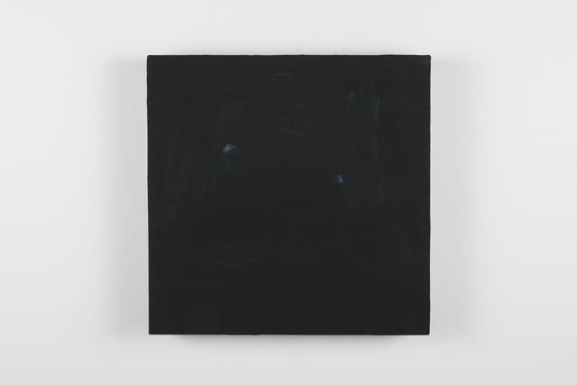 , 'VASTVOID_2,' 2017, Anthony Meier Fine Arts