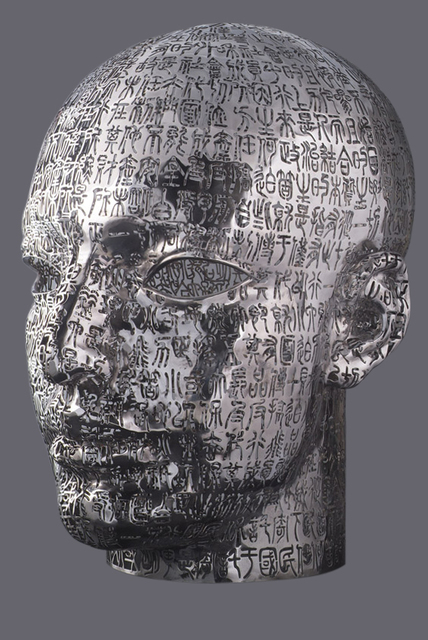 , 'Declaration of Human Rights,' 2007, Parkview Green Art