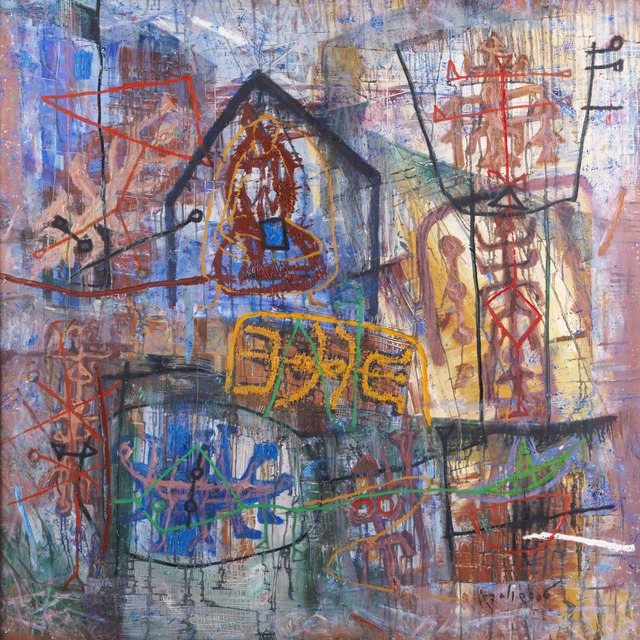 , 'Traces ,' 2006, Galerie Dumonteil