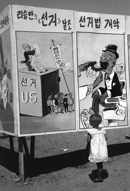 , 'Koreans, Untitled #13,' 1957, Peter Blum Gallery