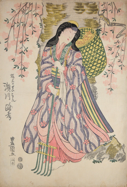 , 'Kabuki Actor Segawa Roko IV as Sakuragi no Seikon (The Spirit of the Cherry Tree),' 1812, Ronin Gallery