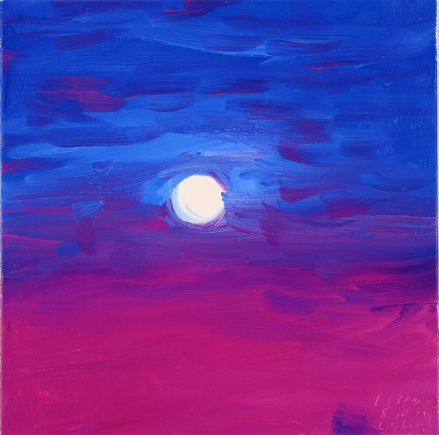 , 'Moon (Manganese Moon, Cushing, 8-30-15, 9:33PM), 2015,' 2015, Nina Johnson
