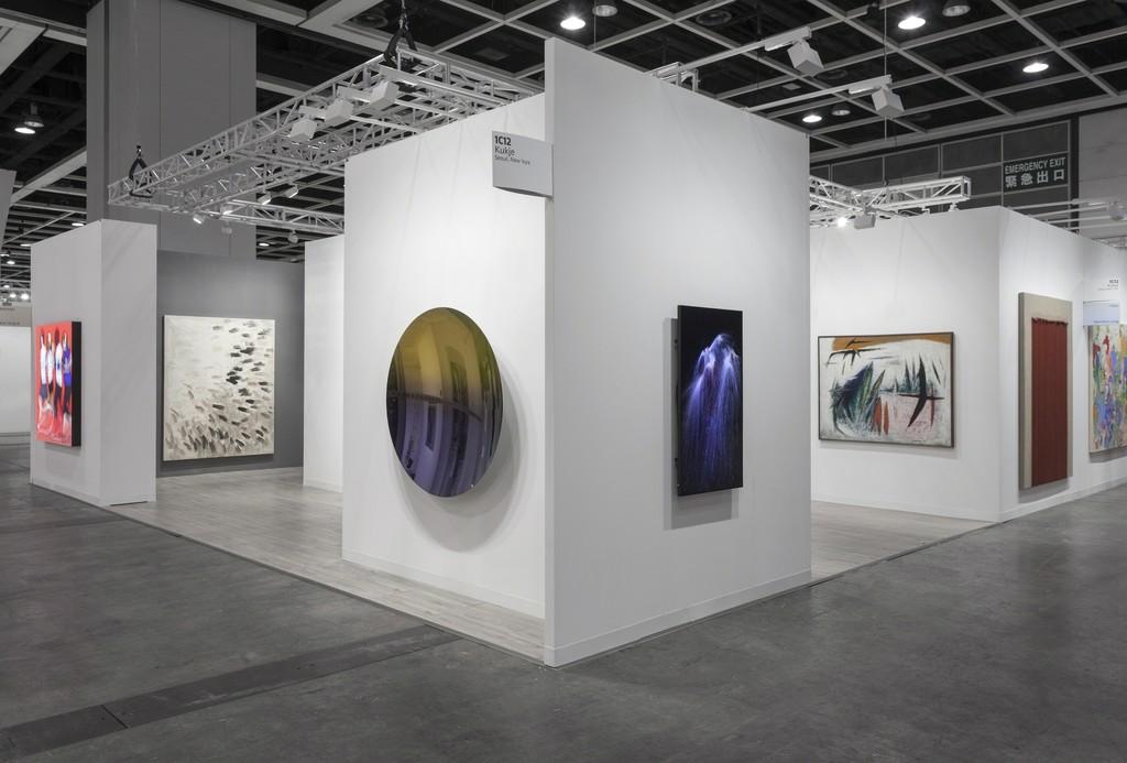 Art Basel Hong Kong 2018 Kukje Gallery booth 1C12 Photography by Sebastiano Pellion di Persano