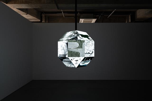 Ho Tzu Nyen, 'CDOSEA: Dice Rhombicuboctahedron ', 2019, Edouard Malingue Gallery