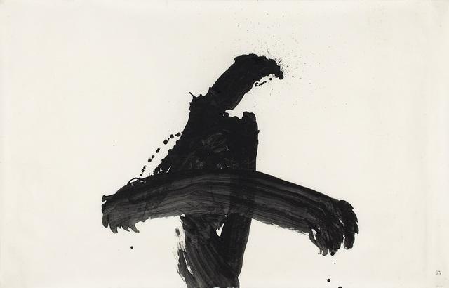, 'Fune 舟 (Boat),' 1983, Japan Art - Galerie Friedrich Mueller
