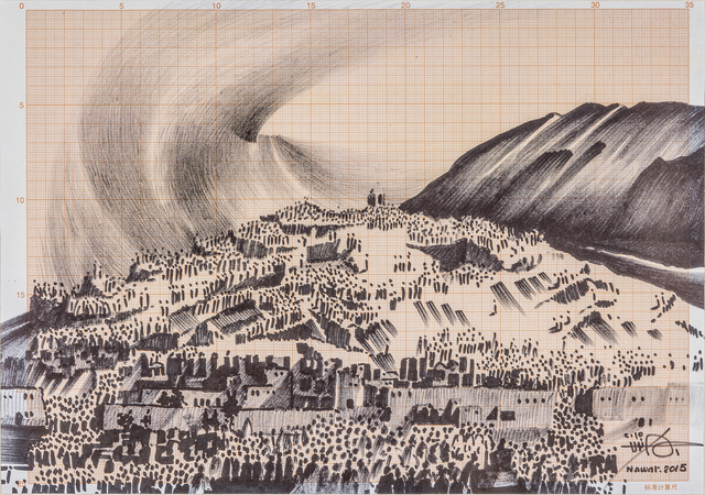 , 'Hijaz: Inspiration from the Holy Land,' 2016, Hafez Gallery