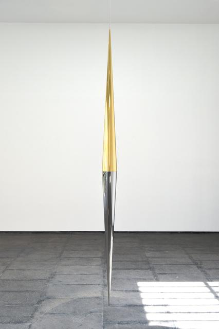 , 'Lilla #4,' 2017, Galería OMR