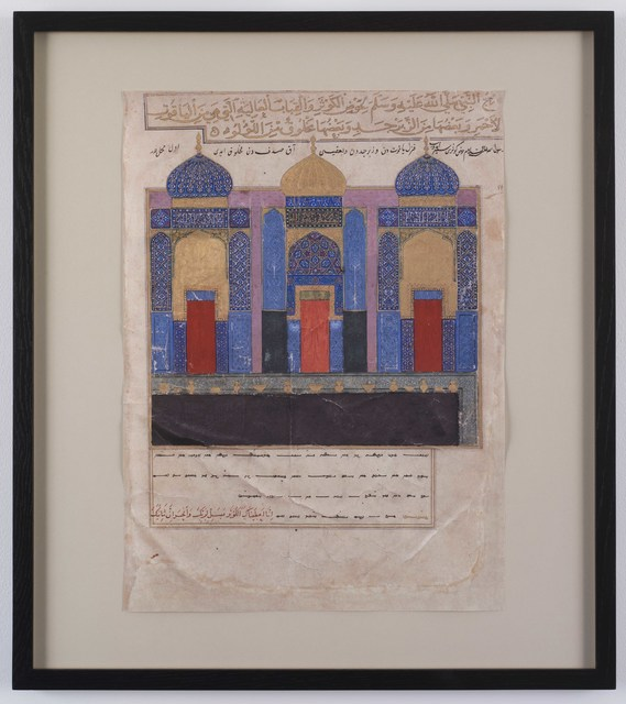 , 'After 'Mohammed before the Gates of Paradise',' 2017, Galerie Nathalie Obadia