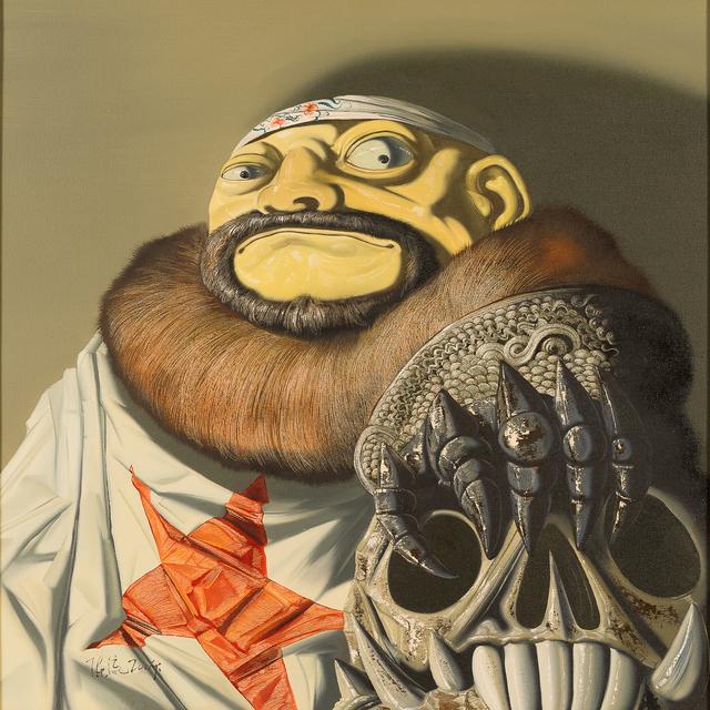 CHEN LIU, 'Portrait', 33 Auction