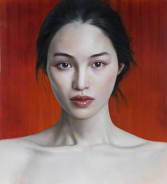 , 'The Sun,' 2015, Klein Sun Gallery