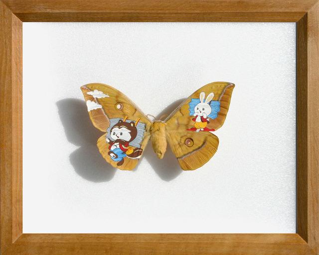 Akihiro Higuchi, 'Collection 2210', Aki Gallery