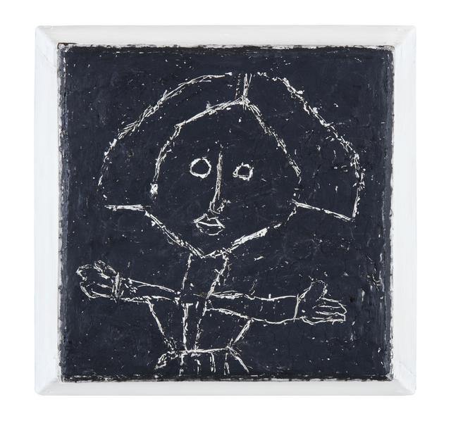 , 'Untitled,' 1996, Hakgojae Gallery
