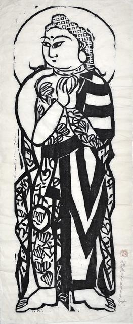 , 'Mañjuśri, Incarnation of Buddha's Wisdom,' 1939, Ronin Gallery