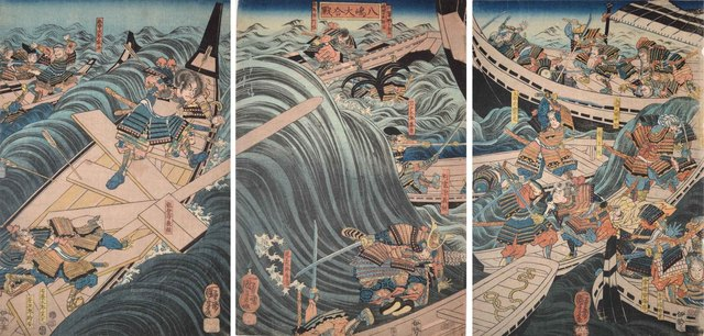 , 'Great Battle of Yashima,' ca. 1849-1851, Ronin Gallery