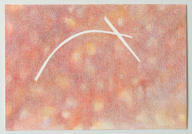, 'orange mark,' 2015, Honey Ramka