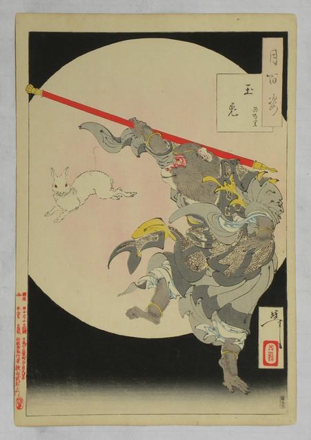 , 'One Hundred Aspects of the Moon: no. 73, Jade Rabbit, Sun Wukong ,' ca. 1889, Scholten Japanese Art