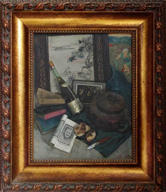 , '有蒙娜丽莎的静物 Still Life with Mona Lisa,' 1980, Shanghai Gallery of Art