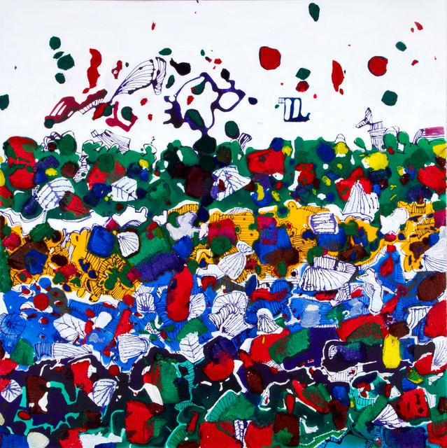 , 'Spiritual moving-생명의 소리 Ⅱ-5,' 2015, Gallery Pakyoung