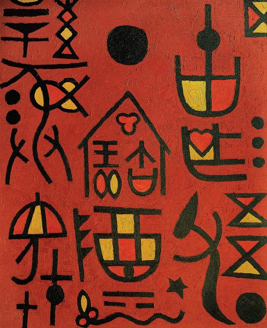 , 'Love Writing 19-98 情書19-98,' 1998, Alisan Fine Arts