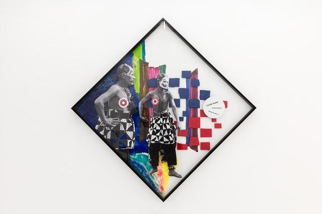 , 'Plakat (Future Music),' 2017, Casado Santapau