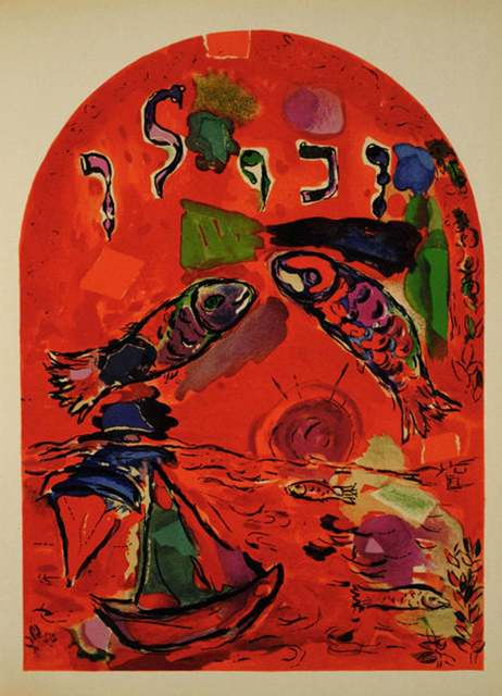 Marc Chagall, 'The Jerusalem Windows: Zebulin', 1962, Print, 20 Color Stone Lithographe, Inviere Gallery