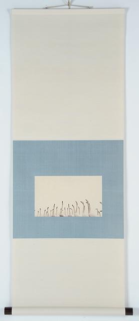 , '#527,' , Craig Krull Gallery