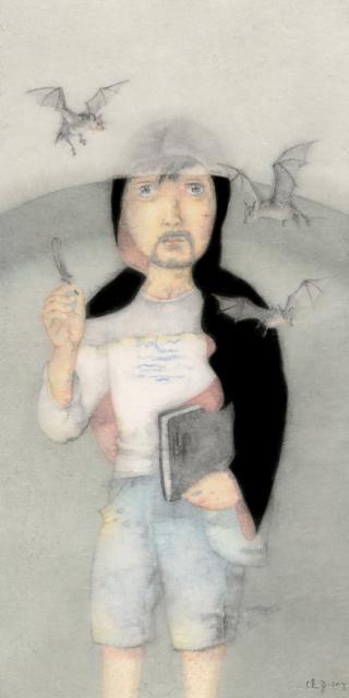 , 'Discipline,' 2014, Soka Art