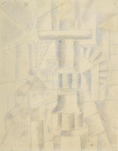 , 'Composition Mécanique,' , Stern Pissarro