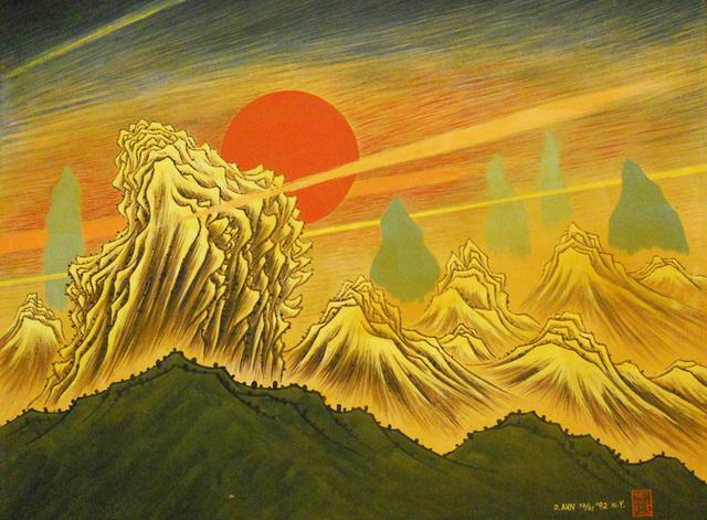 Don Ahn, 'Untitled', Walter Wickiser Gallery