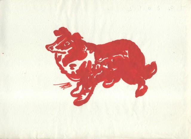 , 'Red Dog,' 2012, Christine König Galerie