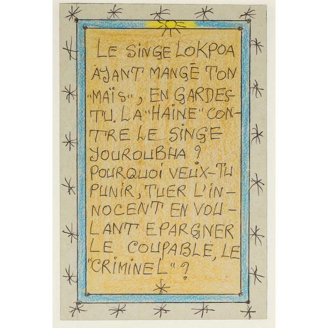 Frédéric Bruly Bouabré, 'Connaissance du monde - Symbolique bété, Lokpoa - Un singe', 2003, PIASA