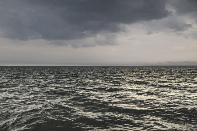 Thomas Halaczinsky, 'Gardiner's Bay IV', 2018, VSOP Projects
