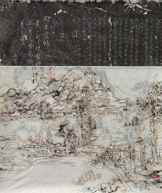 , 'Hou Shan No. 14 - MHST087,' 2014, NanHai Art