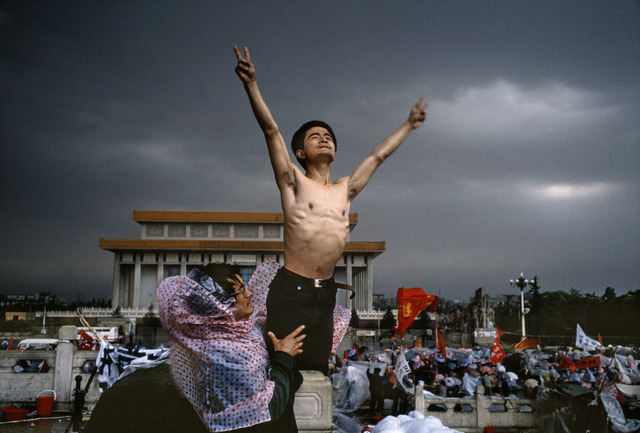 , 'Tiananmen Square. Beijing, China. ,' 1989, Magnum Photos