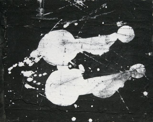 , 'Umatula serie,' 1993, Allegra Nomad Gallery