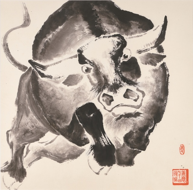 , 'Fierce Bull ,' 2008, Michael Goedhuis