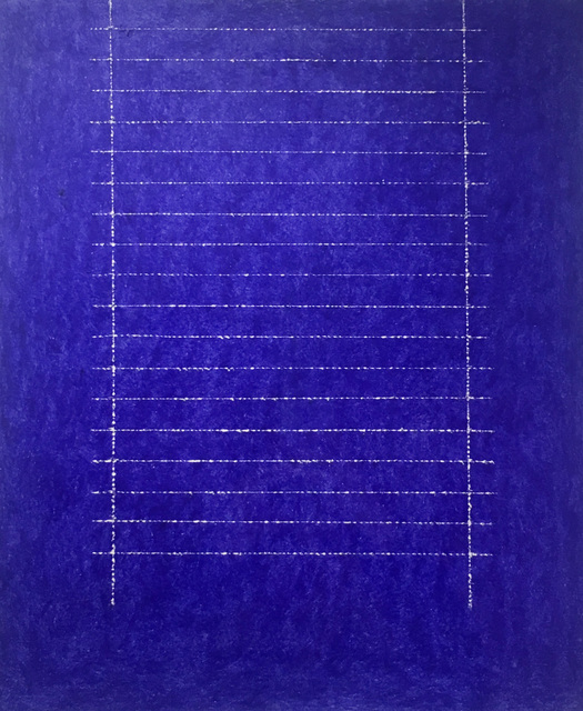 , 'Night Letter - 8,' 11, Barbara Mathes Gallery