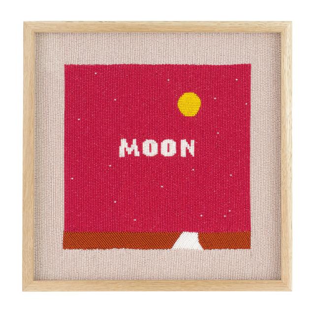 Rose Blake, 'Moon (Soft Stillness)', 2018, Rebecca Hossack Art Gallery