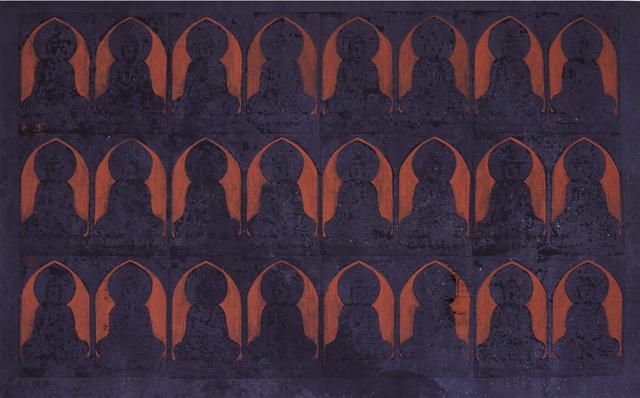 , 'Meditation 禪思,' 2012, Rasti Chinese Art