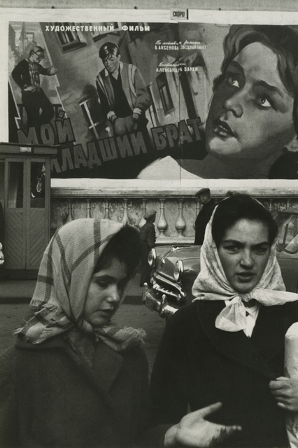 Marc Riboud, 'Moscow', 1962, Ostlicht. Gallery for Photography