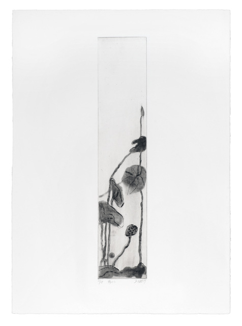 , 'Lotus No.1,' 1999, Galerie du Monde
